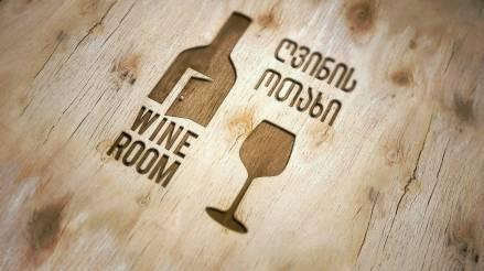 Wine Room Tbilisi - винный бар и магазин от знаменитого винодела