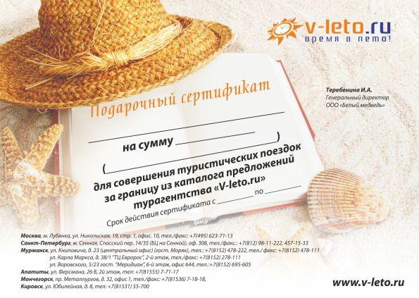 Sertifikat_print