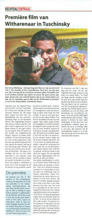 2011-07-06.press-VMP