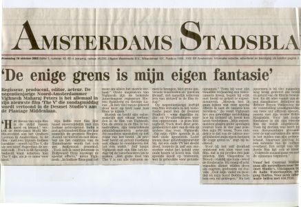 2002 Amsterdams stadsblad  'De enige grens is mijn eigen fantasie' (The only boundary is my own imagination)