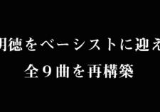 スクリーンショット 2018-04-18 22.37.34