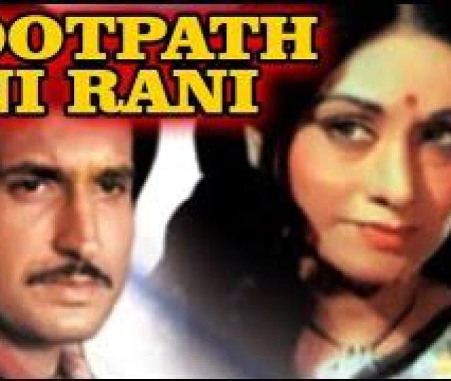 Footpath Ni Rani  Gujarati Full Movie Aruna Irani Kiran Kumar Arvind Joshi