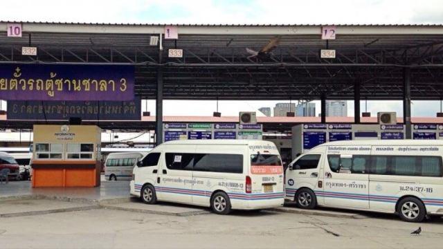 Автовокзал в Трат
