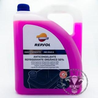 Антифриз Repsol Anticonge. Refr. Org. MQ 50%