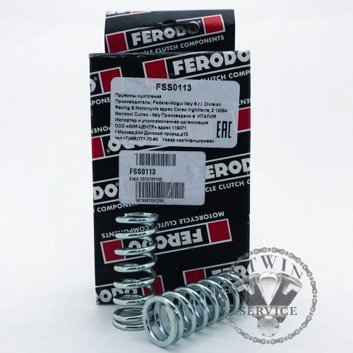 FERODO FSS0113