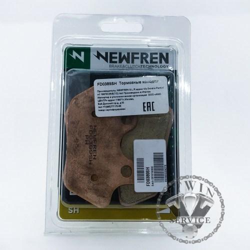 Тормозные колодки NEWFREN FD0389SH