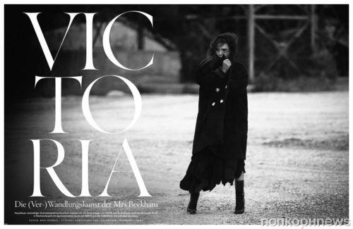 Виктория Бекхэм в журнале Vogue Германия. Ноябрь 2015