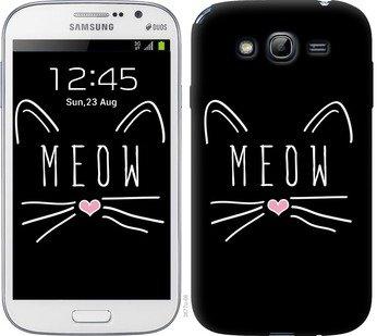 "Чехол на Samsung Galaxy Grand I9082 Kitty ""3677c-66-7105 ..."