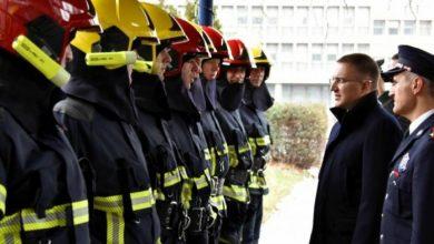Photo of U toku je konkurs Ministarstva unutrašnjih poslova za upis 200 polaznika na Osnovnu obuku pripadnika vatrogasno – spasilačkih jedinica
