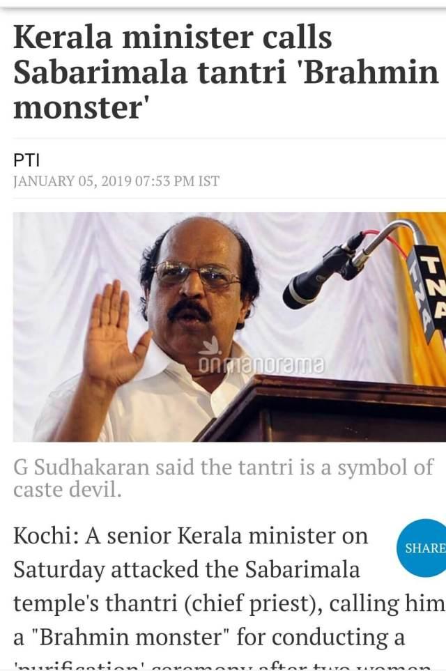 sabarimala brahmin monster comment kerala minister