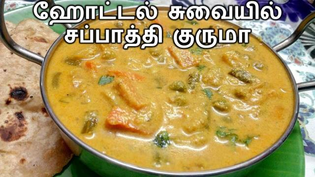 chapati north indian dishes tamil