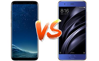 Xiaomi Mi7 y Samsung Galaxy S9 comparten procesador