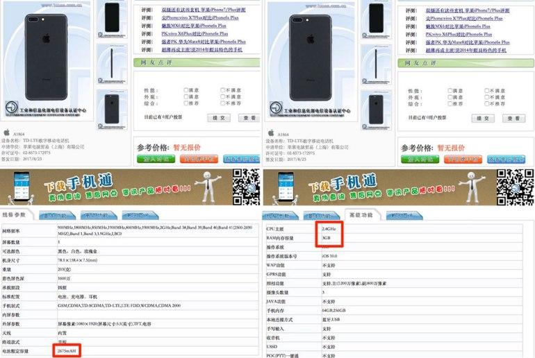 especificaciones iphone 8 plus