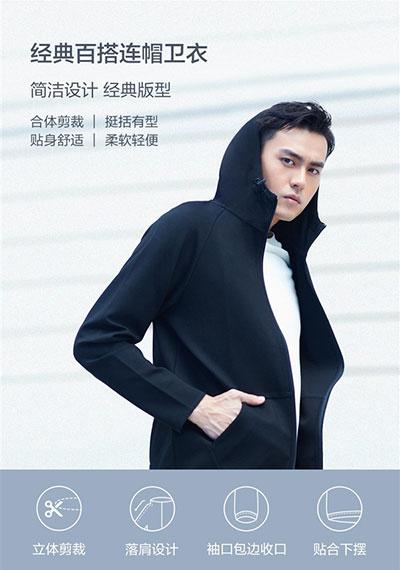 Hoodie Xiaomi