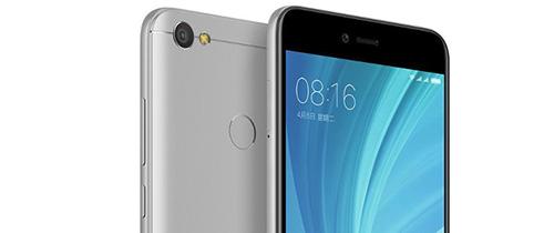 Xiaomi Redmi Note 5A vs Redmi 5A