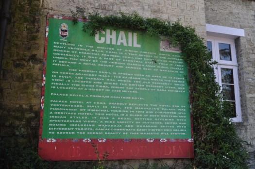 2.1468160352.chail-palace.jpg