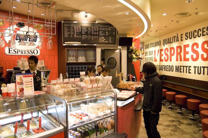 Segafredo Zanetti Espresso Café. Vacation in Bal Harbour, Chic Neighborhood in Miami