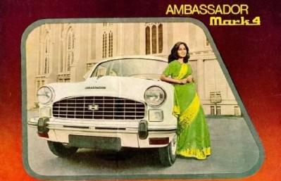 Advertisement for the Hindustan Ambassador Mark 4, 1979