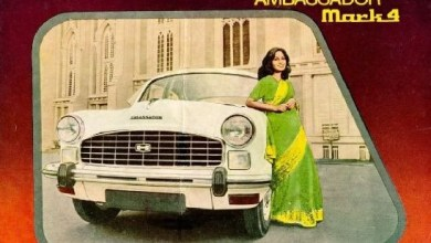 Advertisement for the Hindustan Ambassador Mark 4, 1979