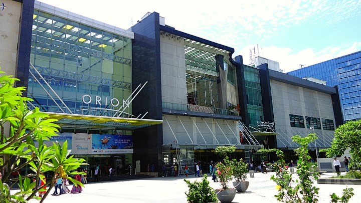 Orion Mall Brigade Gateway Central Plaza Entrance