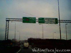 vertis-kern-fot-IMG0045A