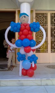 Μπαλόνι πειρατής