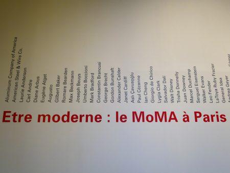 vagabondageautourdesoi-MoMA-wordpress-000933