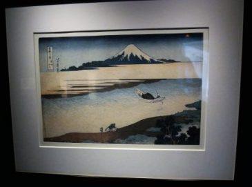 vagabondageautourdesoi-fukami-wordpress-1070741