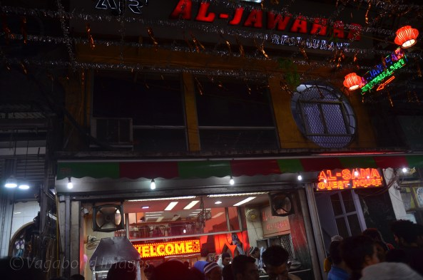 For us it was Al-Jawahar this time, a change from usual Karim's