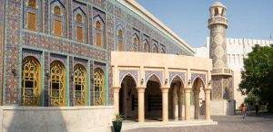 Mezquita en la ciudad de Katara, Doha