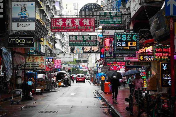 Que ver y que hacer en Hong Kong