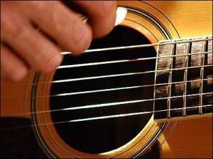 Cursos grátis aprender a tocar violão