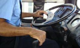 Vagas de emprego motorista de ônibus 01