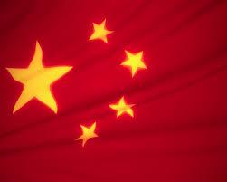 Vagas de empregos na China – Trabalho