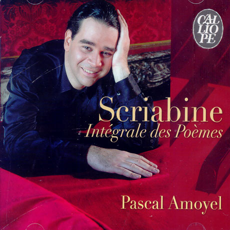 Scriabine - Pascal Amoyel