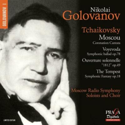 Golovanov conducts Tchaïkovski - Praga Digitals