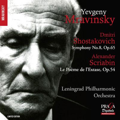 Yevgeny Mravinsky - Shostakovitch 8 - Scriabin - Poème de l'extase
