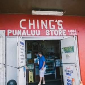 Oahu Punalu'u