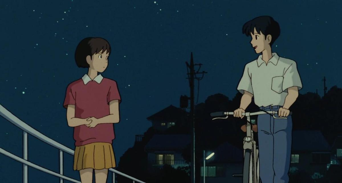 'Whisper of the Heart' and the Tragedy of Yoshifumi Kondō