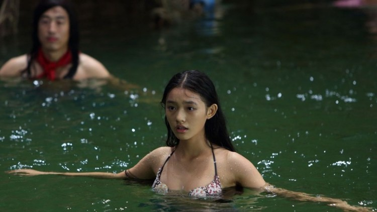 the-mermaid-one