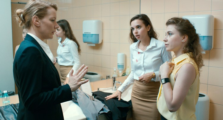 toni-erdmann-movie-seven