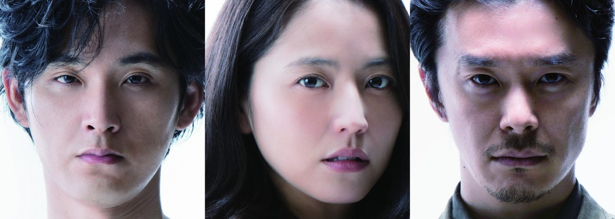 Cannes Film Festival Review: Kiyoshi Kurosawa's 'Before We Vanish'