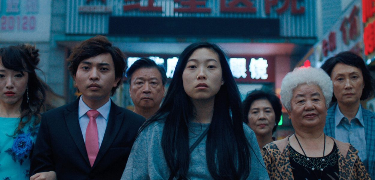 The Farewell Movie Film