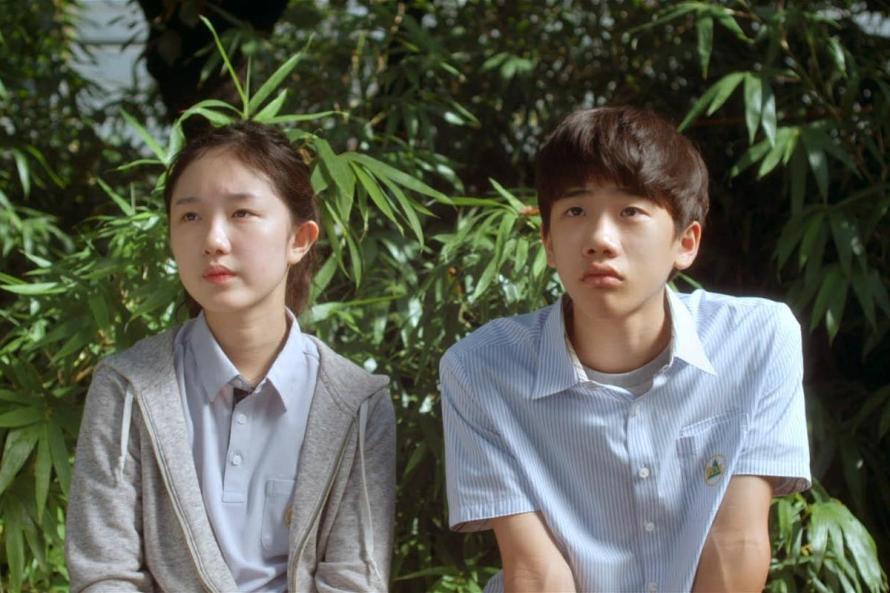 A Boy and Sungreen Movie Film