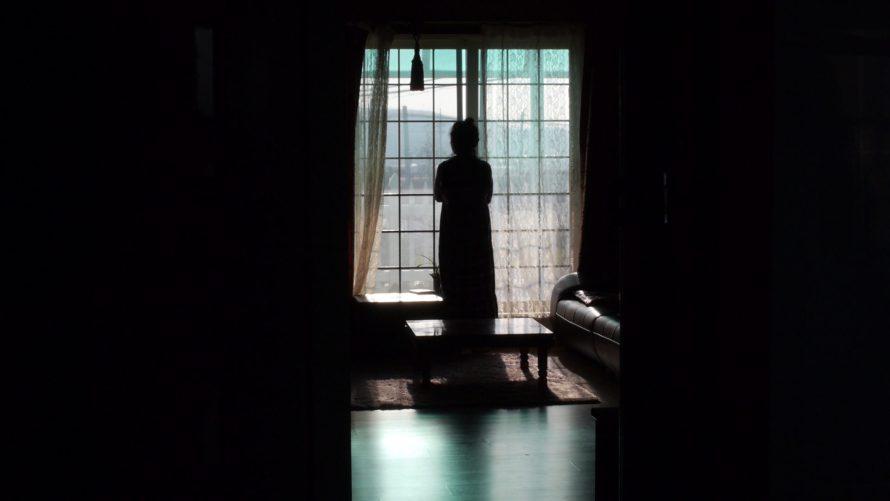 Yukiko Documentary