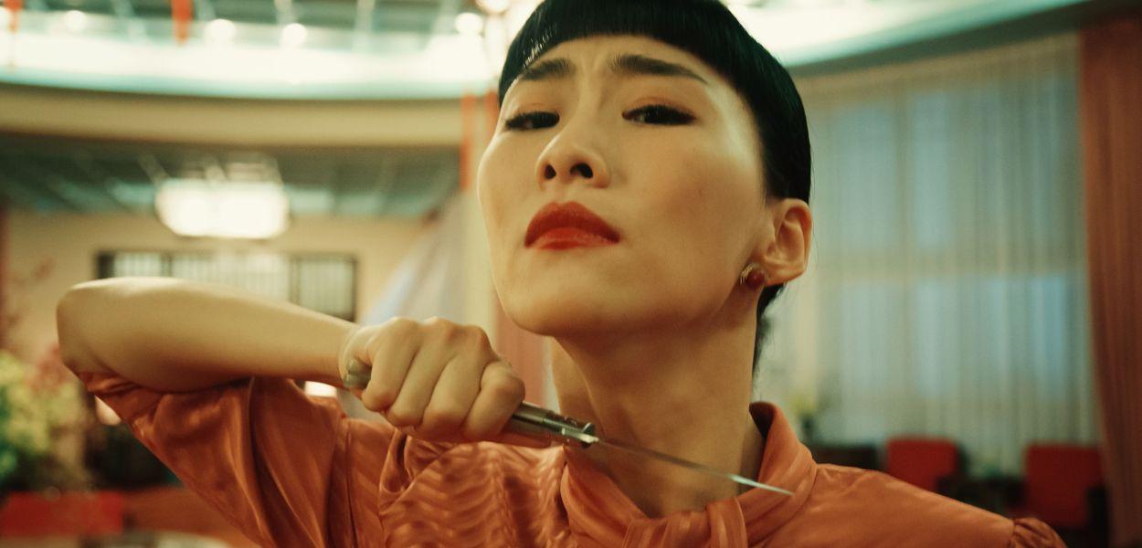 Nina Wu Movie Film