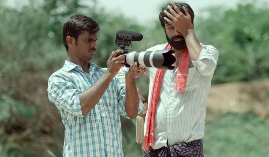 Cinema Bandi Movie Film