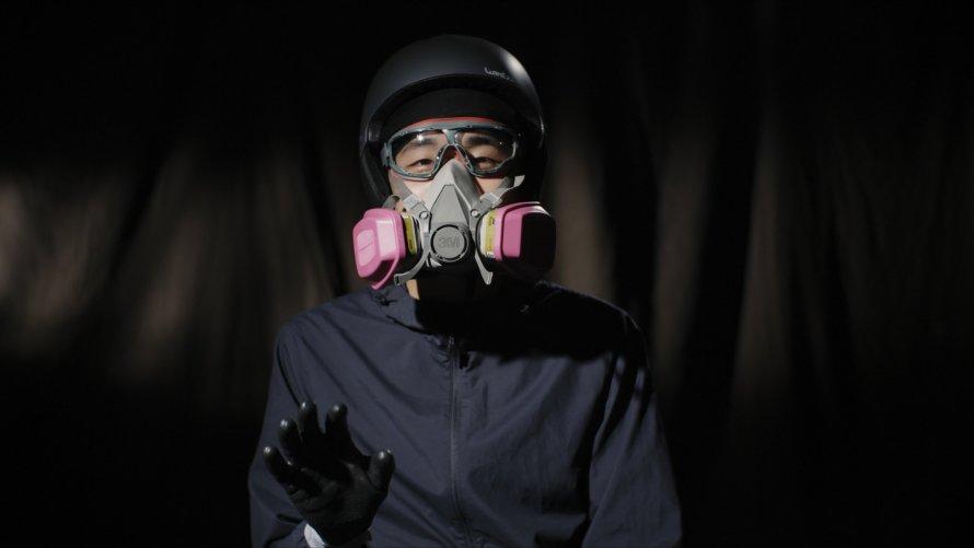 EIFF 2021 - Faceless Documentary
