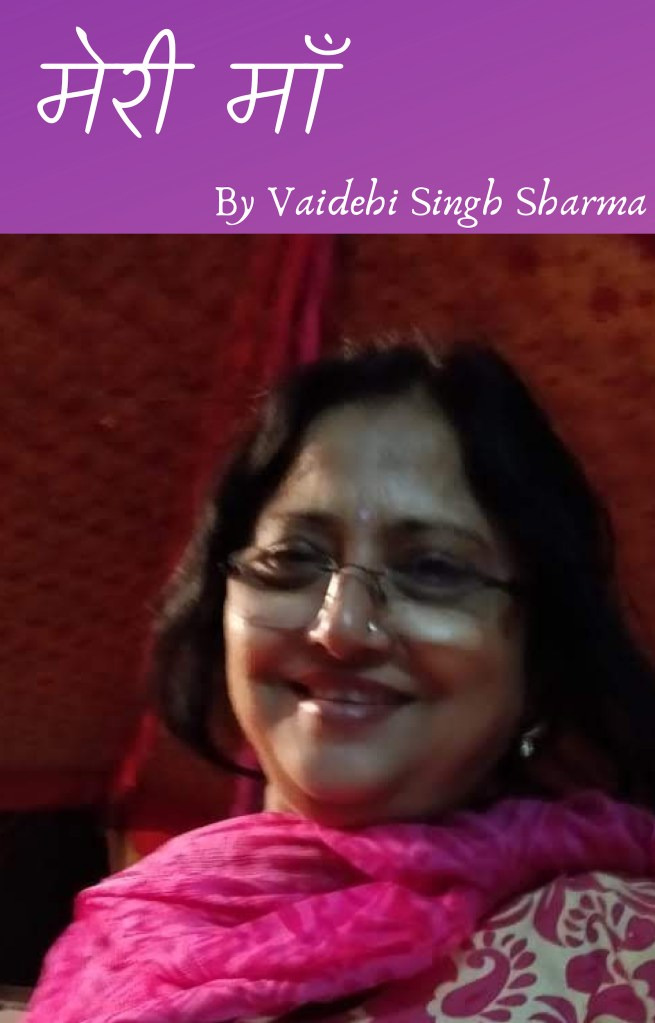 Meri Ma by Vaidehi Singh Sharma
