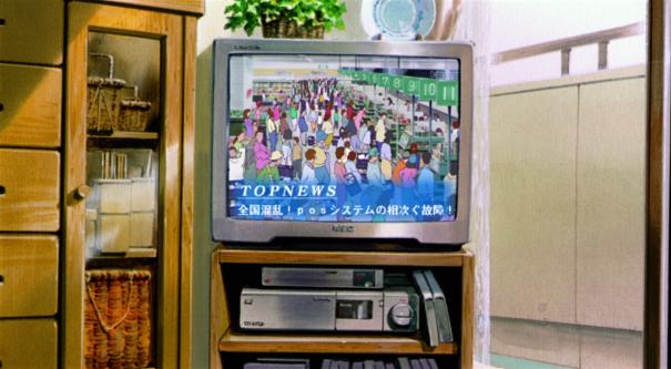 Digimon - Le système est détraqué et la presse télé fait de son mieux pour suivre